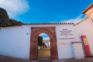 museo-arqueilogico-montoro-9
